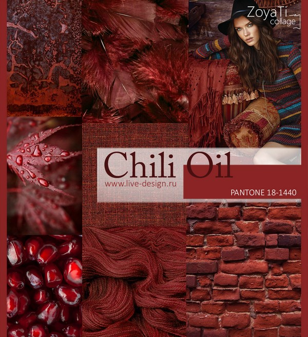 Chili-Oil1.jpg